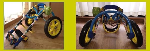 れいんぼーカート・2輪車Lサイズ