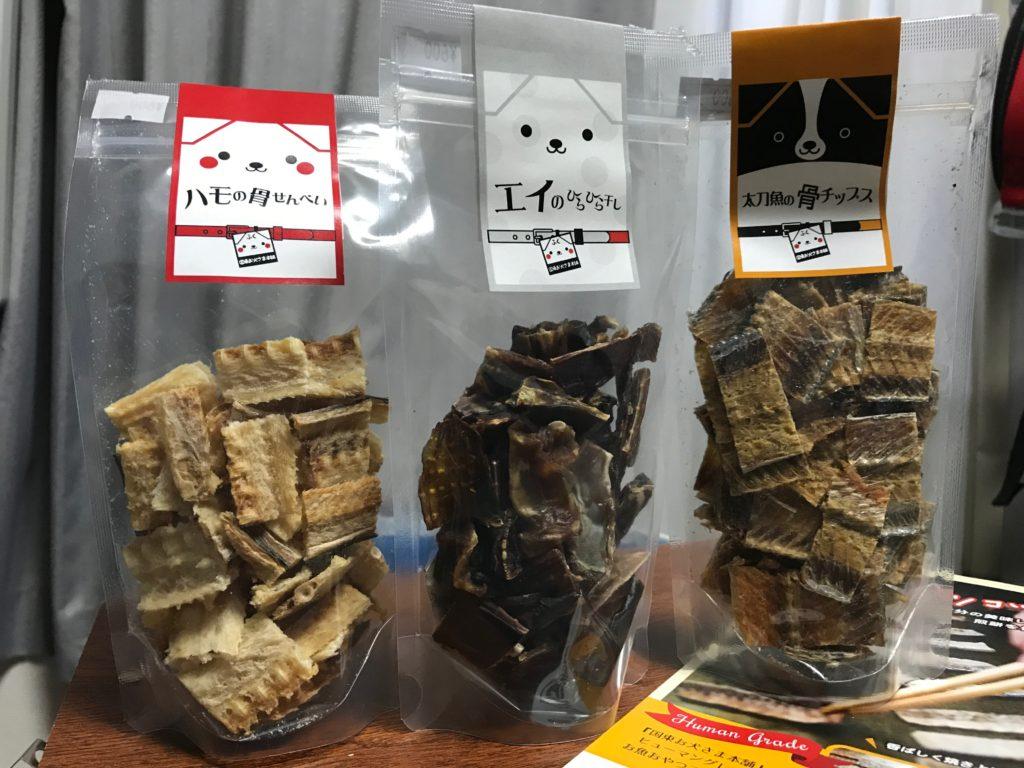 ハモ・太刀魚・エイ煎餅