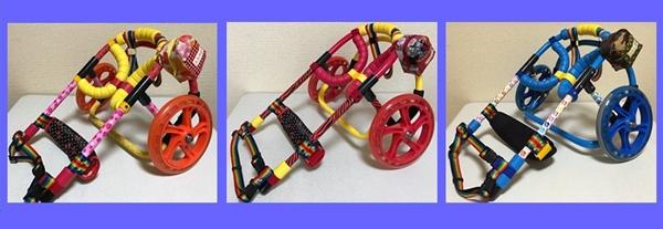 れいんぼーカート・2輪車Mサイズ